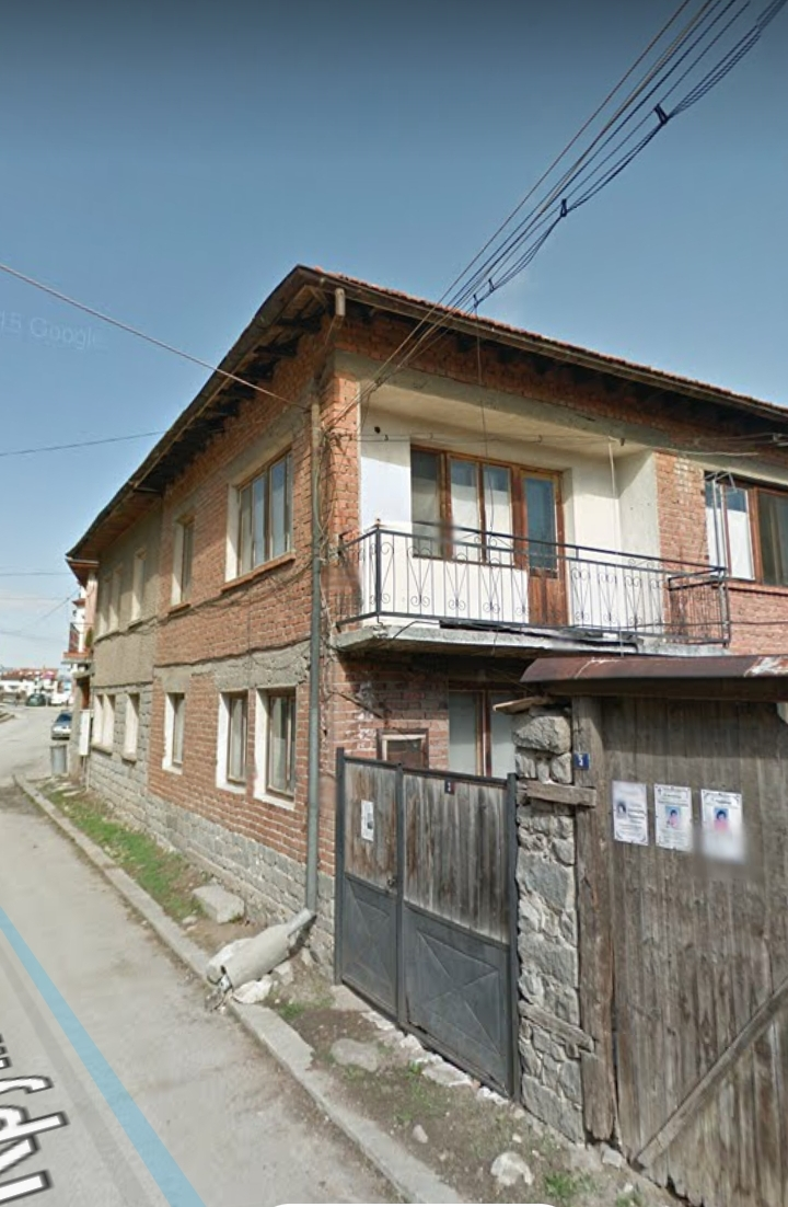 2-story house with garden in the center of Bansko