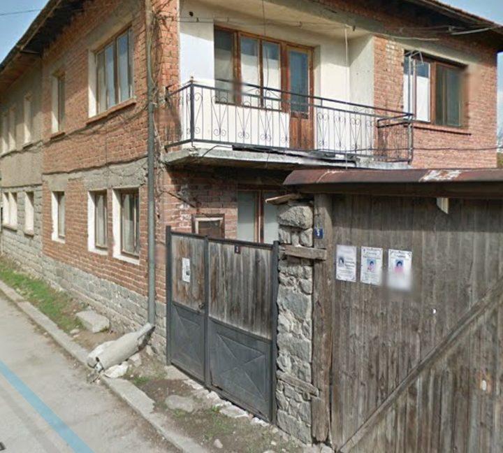 house bansko (3)
